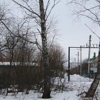 СНТ Бахус