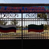 Спортивная площадка в городе Кизляре