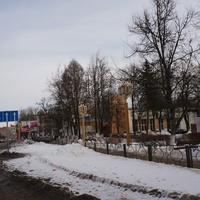 МФЦ Видное