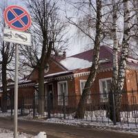 ГБУЗ МО Домодедовский противотуберкулезный диспансер Видновское структурное подразделение