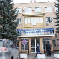 Управление МВД по Ленинскому району