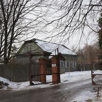 Дом лесника, старейшее здание города Видное
