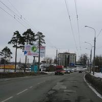 Улица Донбасская