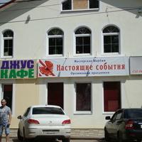 г. Осташков
