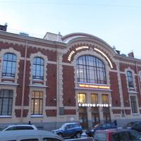 Народный дом Паниной - ДК железнодорожников -  Тетар . Детский Мюзик-Холл