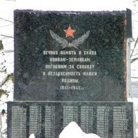 Памятник погибшим воинам-землякам в селе Большебыково