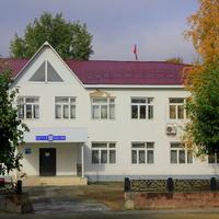 Здание администрации, почта