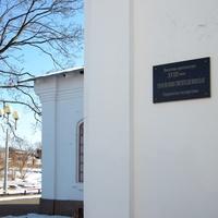 На территории Никольского храма