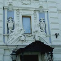 Дом купца Рукавишникова. Фрагмент входа.