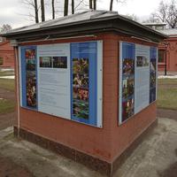 На территории Музея Воды