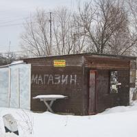Село Починки, магазин
