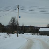 Село Починки