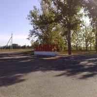 Поворот на Картонно-рубероидный завод