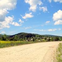 Деревня Подкаменная