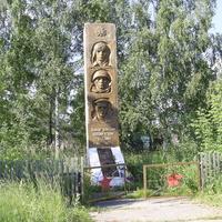 д. Будилиха. Обелиск землякам павшим за Родину в 1941-1945 г.
