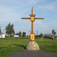 Поклонный крест на месте уничтоженной Свято-Никольской церкви