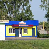 Облик поселка Кировский