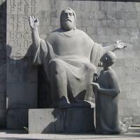Ереван. Матенадаран.