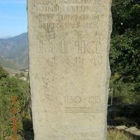 Гош. Памятник Мхитару Гошу.