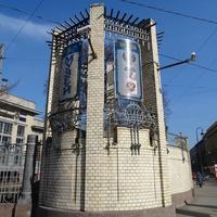 Музей политической истории