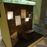 Музей политической истории. 1801-1917.