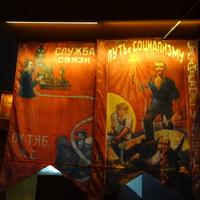 Музей политической истории. 1917-1922.
