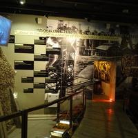 Музей политической истории. 1923-1999.