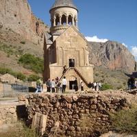 Амагу. Монастырский комплекс Нораванк.