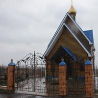 """Муравлево. Храм в честь иконы Божией Матери """"Всех скорбящих радость""""."""