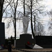 Малино, памятник