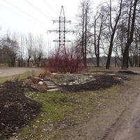 Нижний парк
