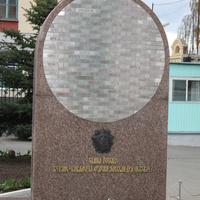Курск. Знаменский монастырь.