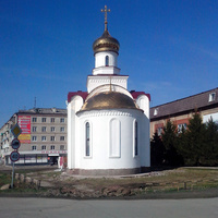 Артемовский. 2016 г