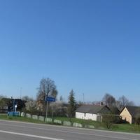 Начало деревни