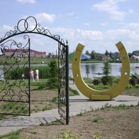 Ворота молодожёнов