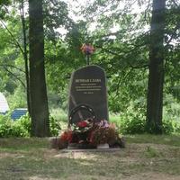 Поставы, памятник расстрелянным фашистами в годы ВОВ
