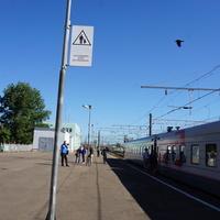 Первая платформа.