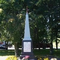 Памятник воинам ВОВ.