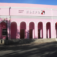 г.Оренбург, театр кукол<ПЬЕРО>