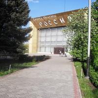 г.Оренбург, ДК<РОССИЯ>