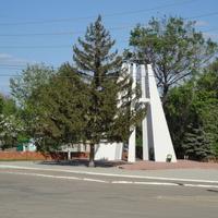вид на Вечный огонь с ул. Советской г. Сасово