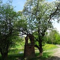 Фермский парк