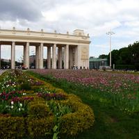 Парк Горького. Центральный вход