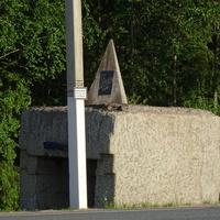 Памятник Лужскому рубежу
