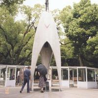 Хиросима. Мемориальный парк Мира.