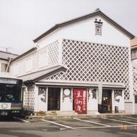 Симода. Исторический музей.