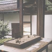 Киото. Сад камней храма Рёан-дзи доступен и для слепых.