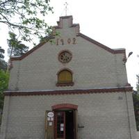 магазинчик от винодельческой фермы «Вииниверла» и винный погребок находится на территории фабрики-музея «Верла»
