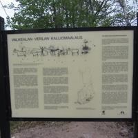 Верла, наскальная живопись, которой примерно 6000 лет