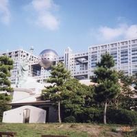 """Токио. Компания """"Фудзи Телевижн"""" на острове Одайба."""